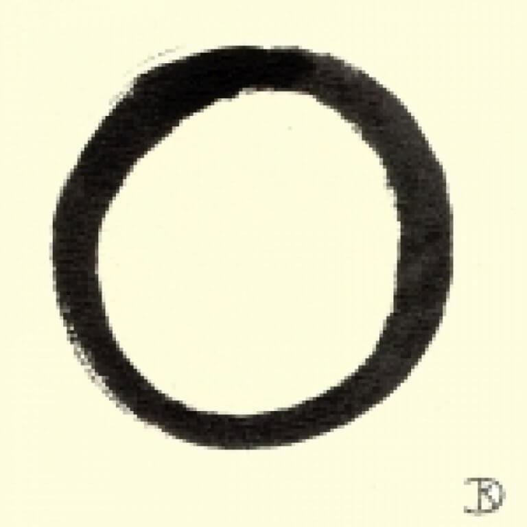 New Zen Image 768x768